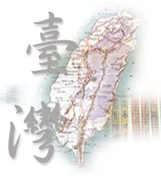 bg-taiwan